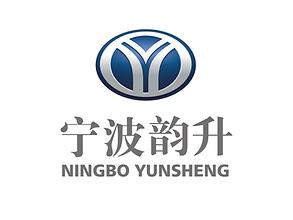 ningbo YS logo 04宁波韵升.jpg