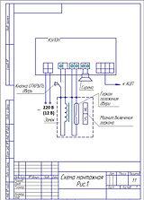 МСНСБ-схема-1.jpg