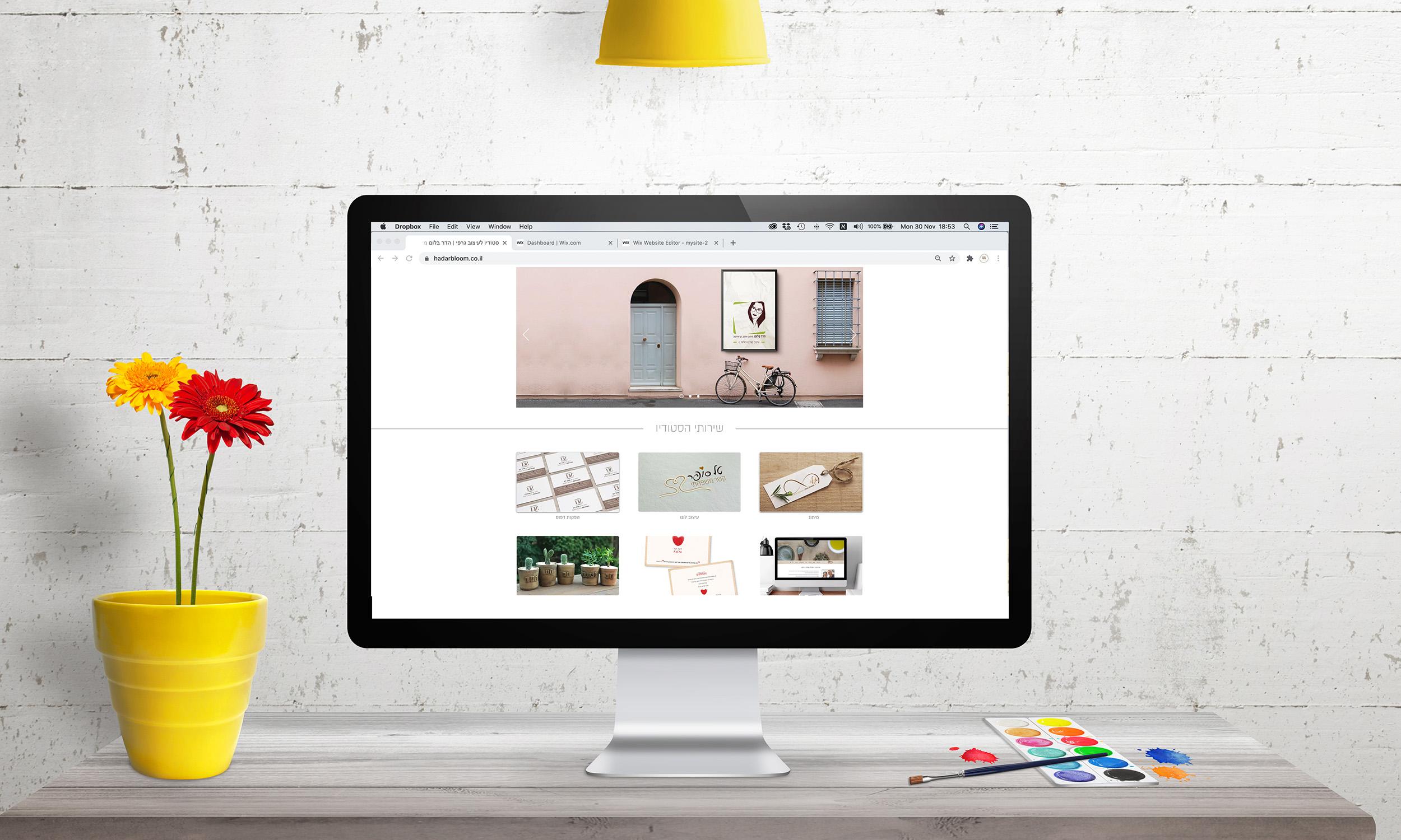 עיצוב אתר - סטודיו לעיצוב גרפי