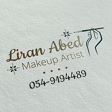 לוגו מאפרת מקצועית