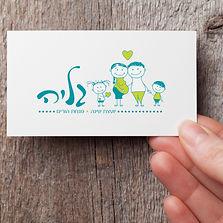 לוגו יועצת שינה ומנחת הורים
