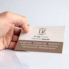 לוגו עו״ד דולב זורע