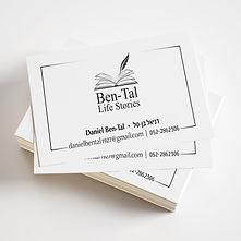 לוגו כותב ביוגרפיה