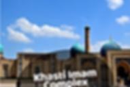 Pakej Uzbekistan-10.png
