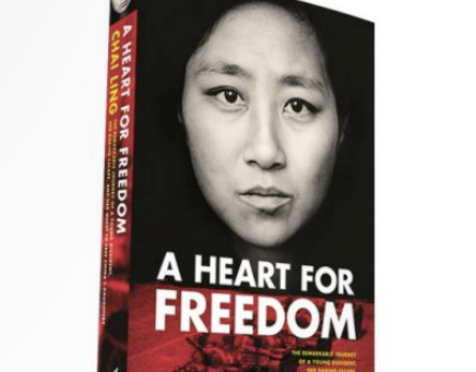 """On """"A Heart for Freedom"""""""