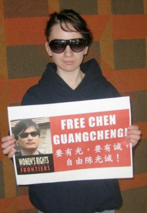 free_guangcheng.png