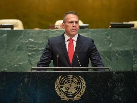 L'ambassadeur d'Israël à l'ONU demande de virer 100 fonctionnaires de l'agence onusienne UNRWA