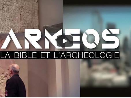 Arkeos : Un site qui authentifient les récits bibliques