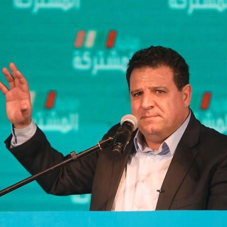 Réaction du député arabe Ayman Odeh