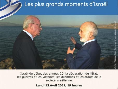 Keren Hayessod: Les plus grands moments d'Israël