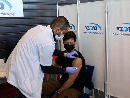 Apartheid ? Un Arabe israélien confirme qu'Israël a vacciné les Palestiniens