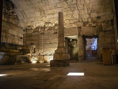 Un « hôtel de ville » vieux de 2 000 ans découvert près du mur Occidental