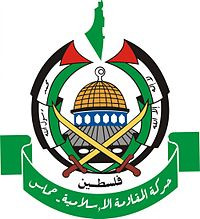 Le Hamas dit que le nouveau gouvernement ne changera pas son objectif de « détruire Israël »