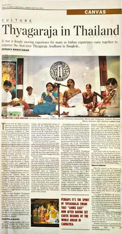 2010.02.28_The Hindu