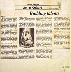 1992.12.14_Indian Express