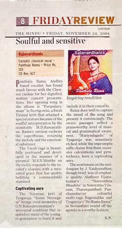 2006.11.24_The Hindu