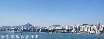 西灣河嘉亨灣3.jpg