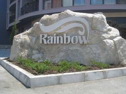 Rainbow 3 Sunny Beach Studio