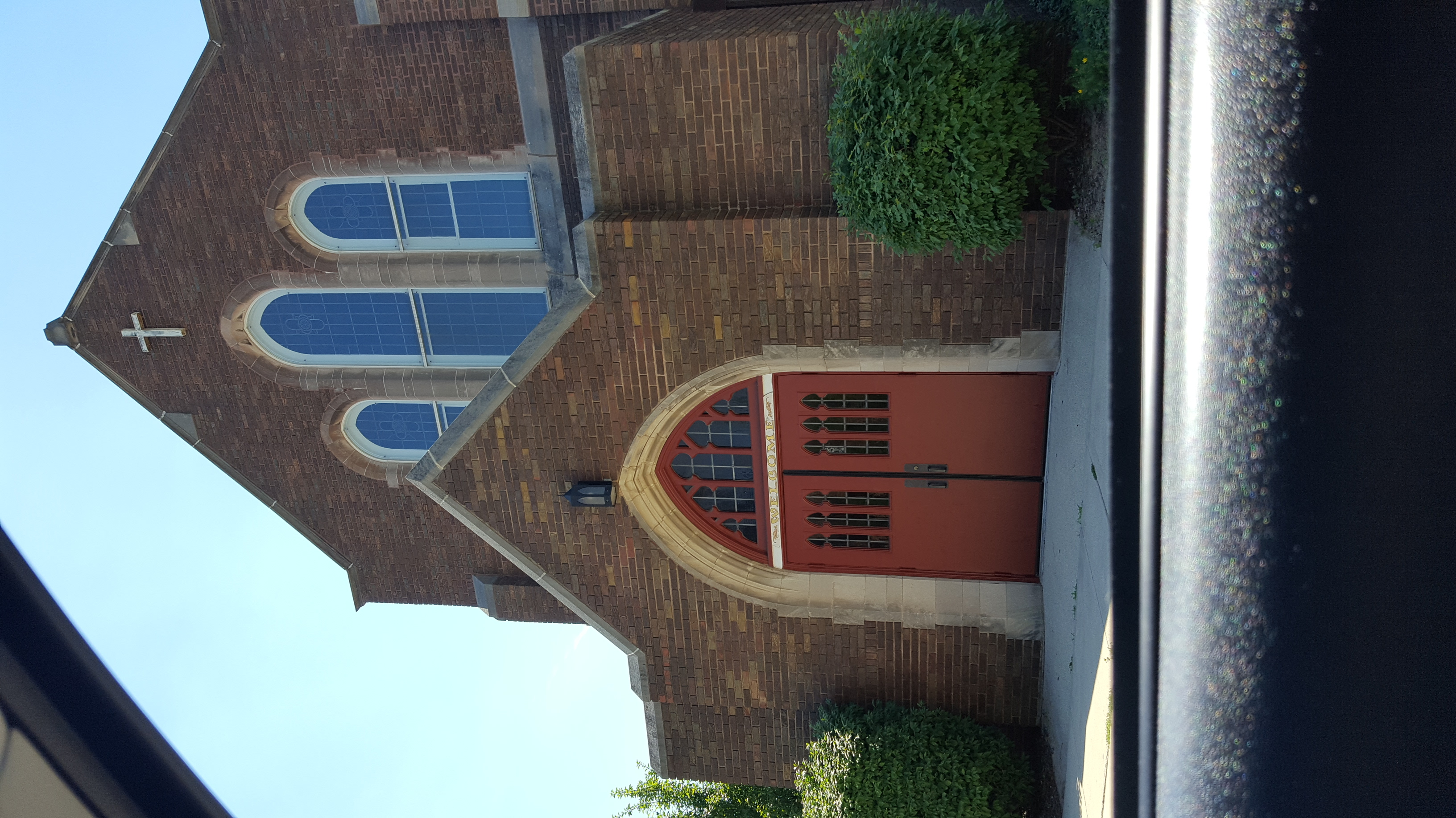 Center Street Door