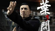 Ip Man 3 VF (Film Complet HD Full Movie)