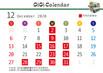 12月GiGiカレンダー