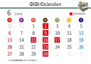 6月GiGiカレンダー
