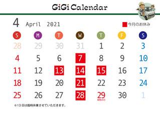 4月GiGiカレンダー