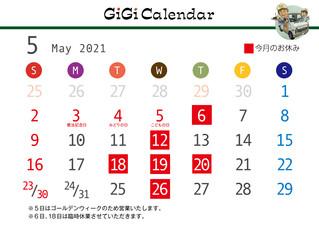 5月GiGiカレンダー