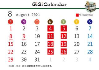 8月GiGiカレンダー
