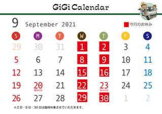 9月GiGiカレンダー