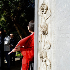 Matteo Ricci's headstone