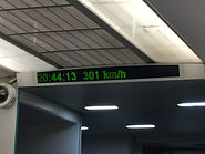 301 km per hour on the Maglev