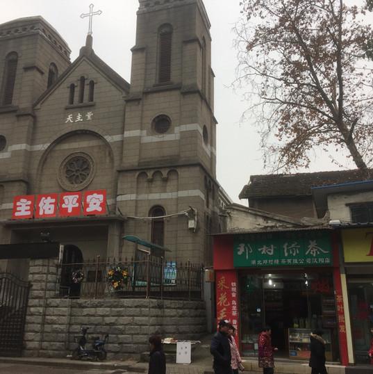 St Columban's, Wuhan