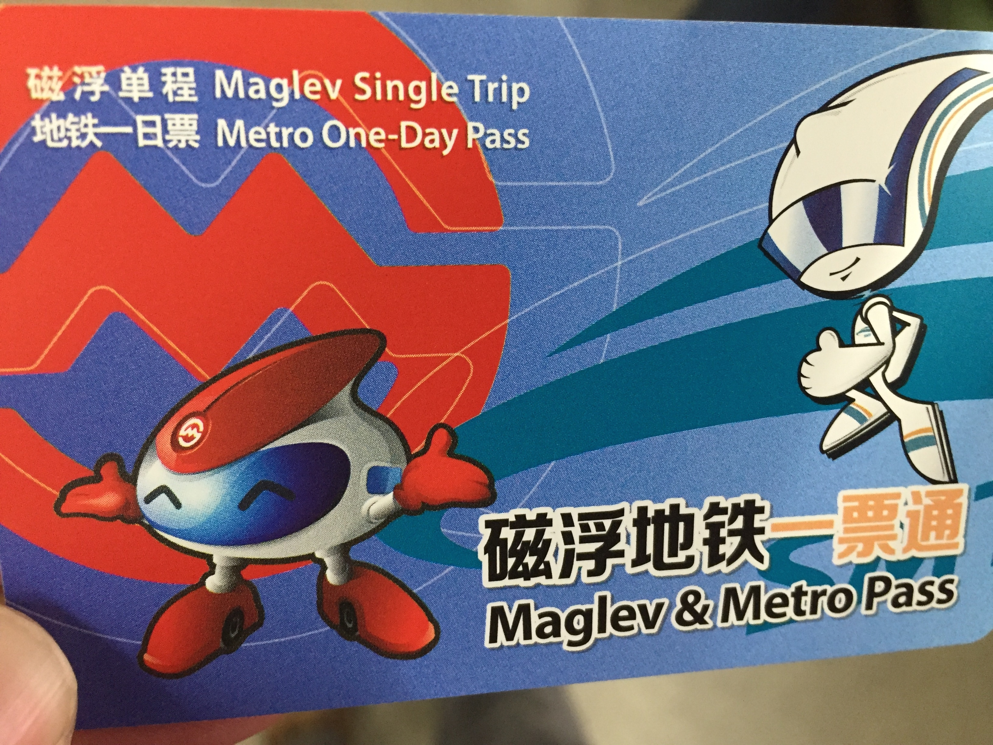 Maglev and Metro