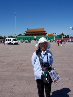Beijing Blue