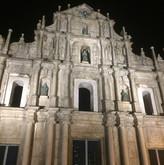 St Paul's at night, Macau