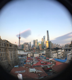 Pudong by day