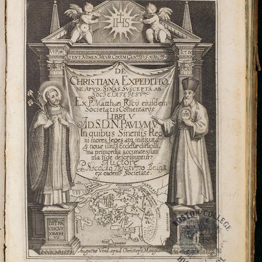 Matteo Ricci and St Francis Xavier