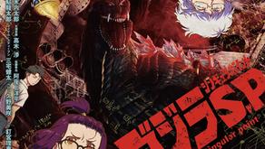 Working Through The Queue: Godzilla Singular Point Season 1 (2021)