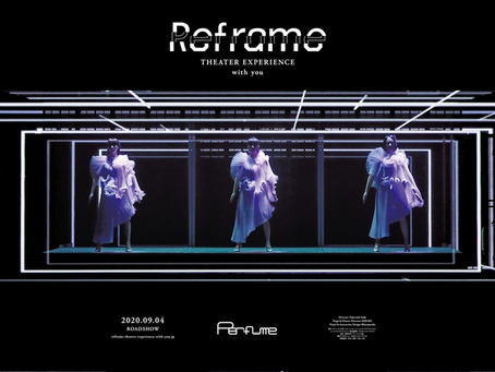 """Working Through The Queue: Perfume's Reframe & Imaginary Museum """"Time Warp"""""""
