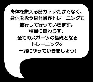 e0033_2 (4).png