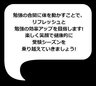 e0033_2 (3).png