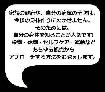 e0033_2 (5).png