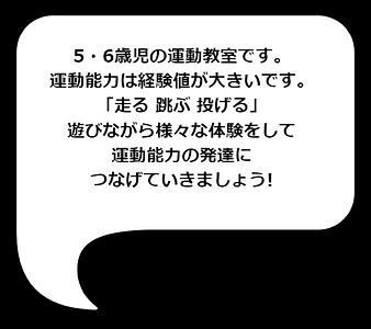 e0033_2.png