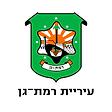 עיריית רמת גן.png