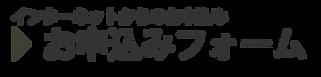 北海道富良野アウトドアツアー フライフィッシングならガイドラインアウトドアクラブ