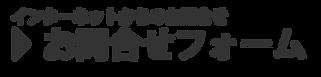 北海道富良野アウトドアツアー ナイトツアーならガイドラインアウトドアクラブ