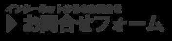 北海道富良野アウトドアツアー イベント事業部 ガイドラインアウトドアクラブ