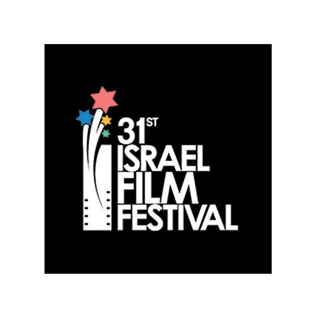 ALL-logoFILM FEST.jpg