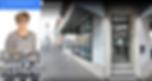 DILEK´S HAAR IDEE Offenbach Virtueller Rundgang